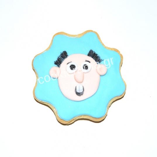 μπισκότο Δρακουμέλ