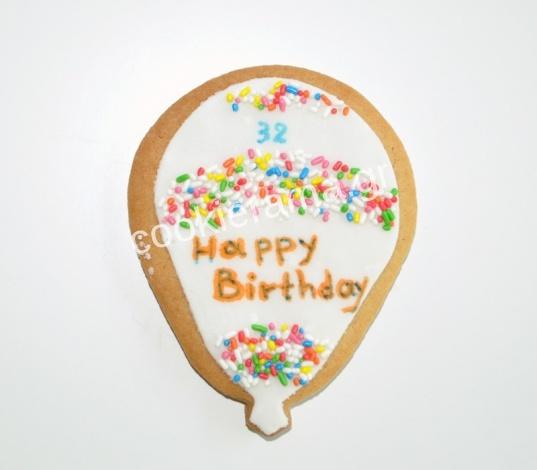 μπισκότο μπαλόνι