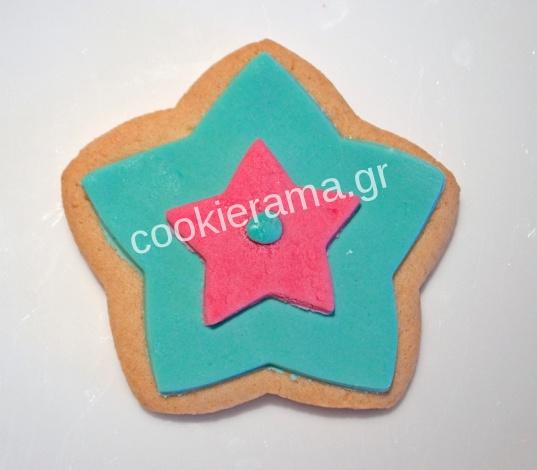 μπισκότο αστέρι