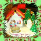 μπισκότα χριστουγέννων
