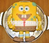 τούρτα μπομπ σφουγγαράκης